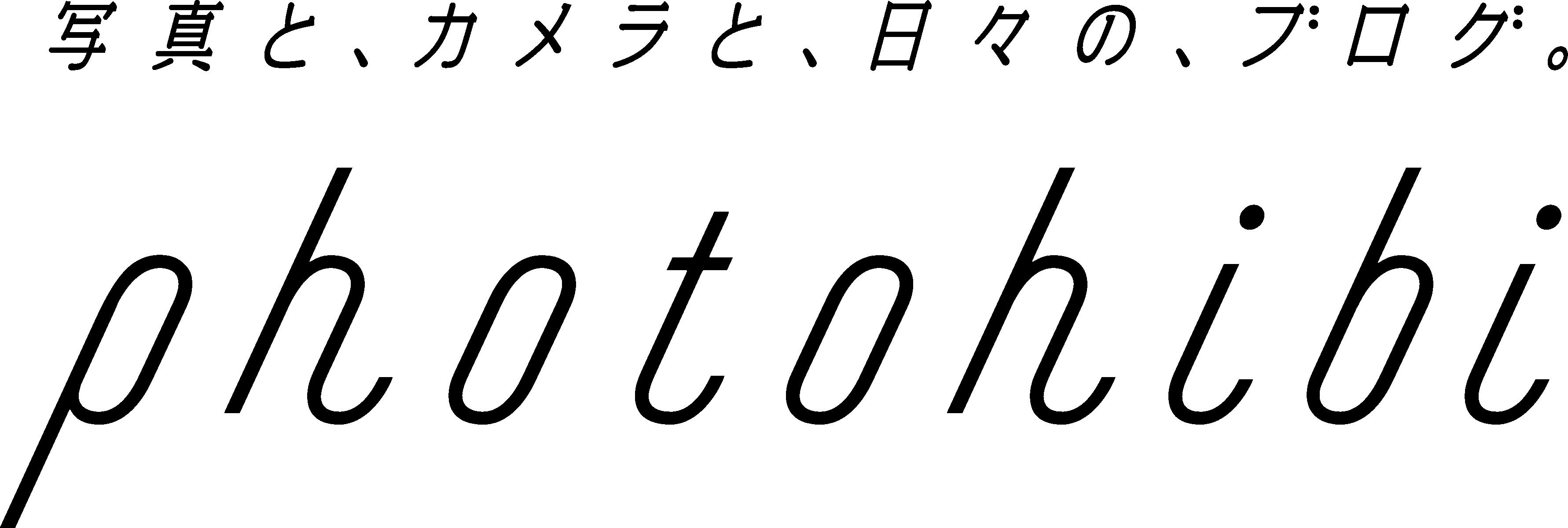 photohibi